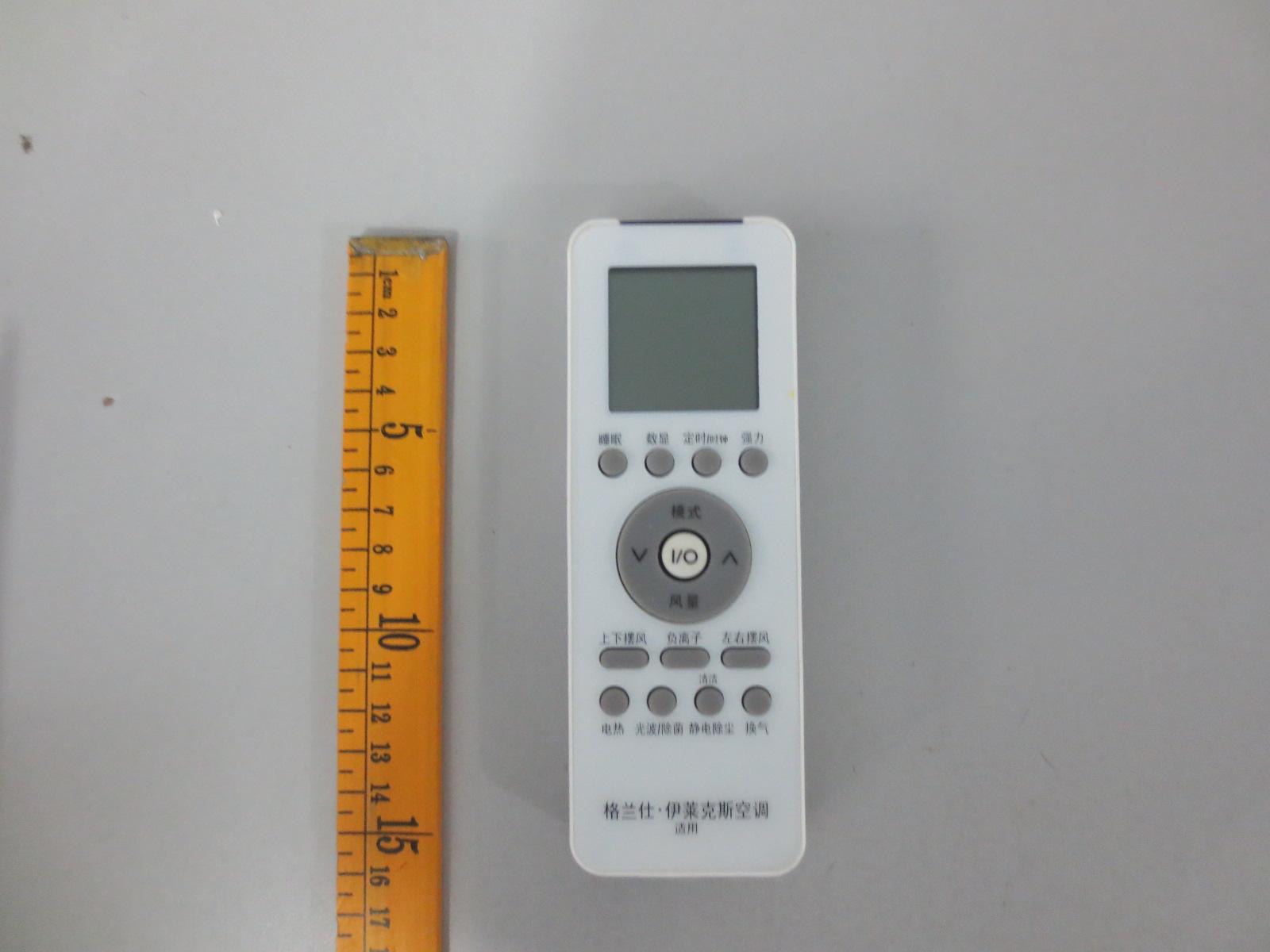 Универсальный пульт ДУ Отправить galanz кондиционер пульт дистанционного управления батареи gz - 39gb Electrolux gz-39gb-002 обыкновенных акций